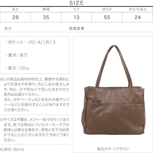 メニーポケットA4サイズ対応バッグ [B1344]のサイズ表