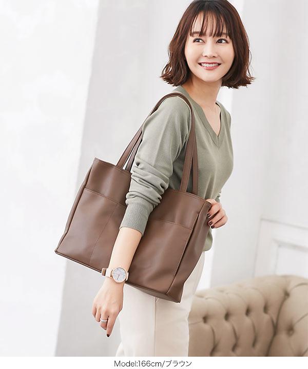 ≪セール≫メニーポケットA4サイズ対応バッグ [B1344]