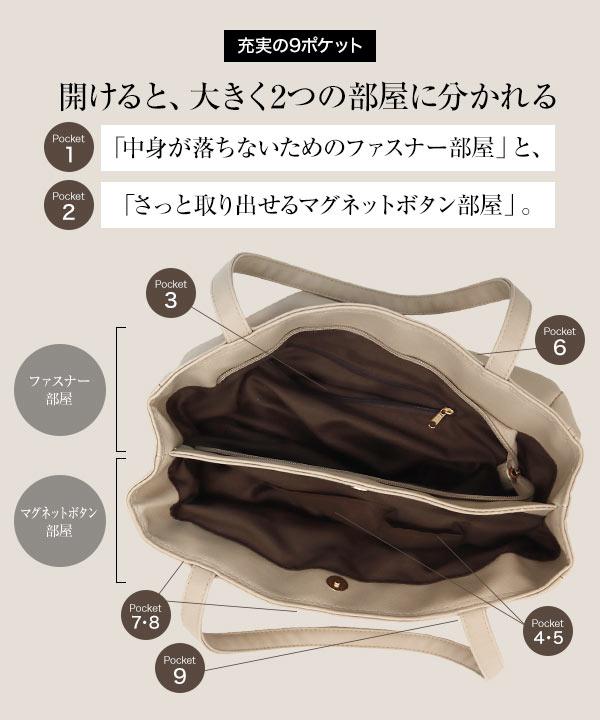 メニーポケットA4サイズ対応バッグ [B1344]