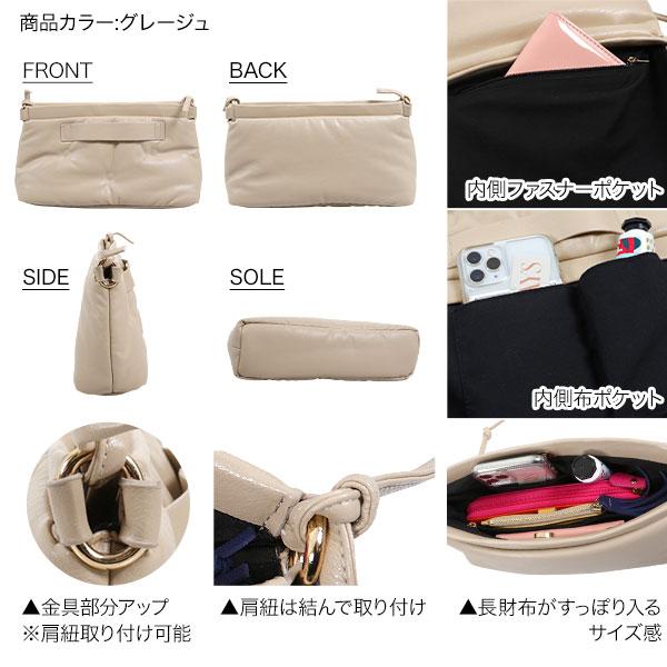 ≪セール≫ピロークラッチバッグ [B1346]