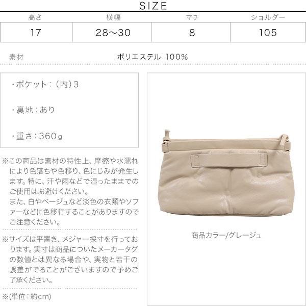 ≪セール≫ピロークラッチバッグ [B1346]のサイズ表