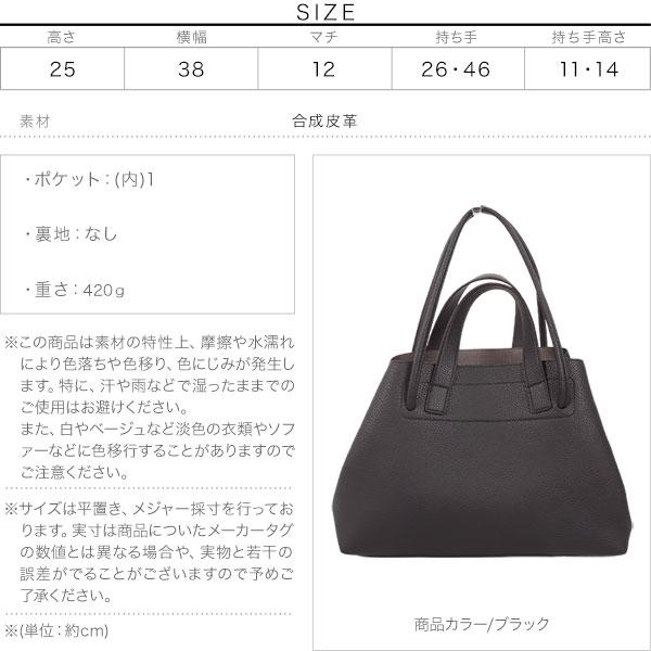 2WAYハンドルバッグ [B1350]のサイズ表