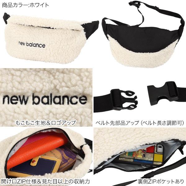 【NEWBALANCE】ニューバランスウエストバッグ [B1357]