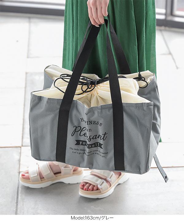 ≪シューズ&バッグ全品送料無料!6/1(月)朝11:59まで≫レジバッグ [B1361]