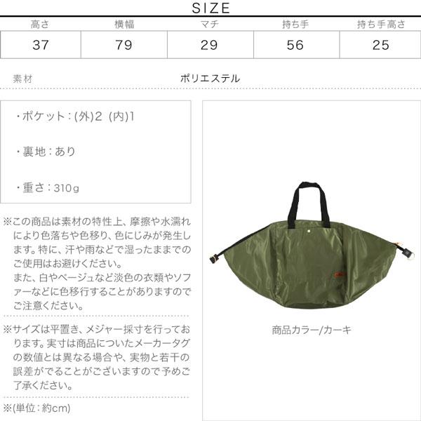 保冷2wayショッピングリュック [B1363]のサイズ表