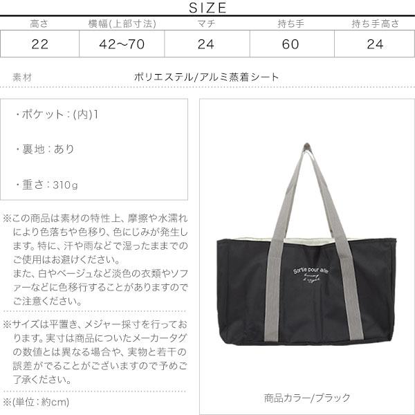 ≪セール≫レジバッグ [B1365]のサイズ表