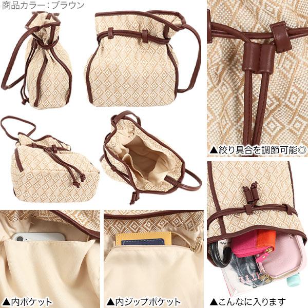 ナチュラルパターン巾着バッグ [B1371]