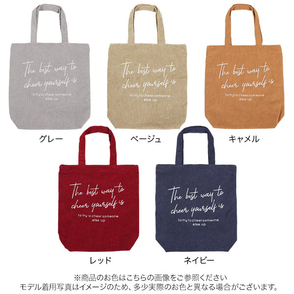 ≪セール≫グラフィックロゴコーデュロイトートバッグ [B1372]