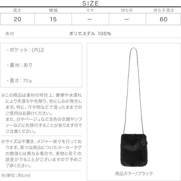 ミニファーバッグ [B1373]のサイズ表