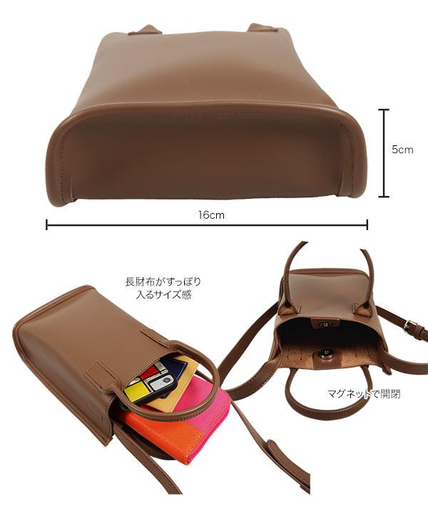 巾着付きスクエアショルダーバッグ [B1382]