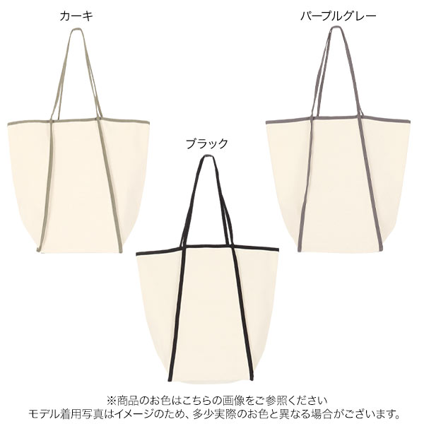 ≪セール≫ナローハンドルキャンバストート [B1396]