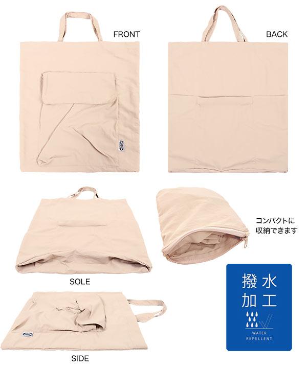 折り畳み撥水ビッグポケットトート [B1397]