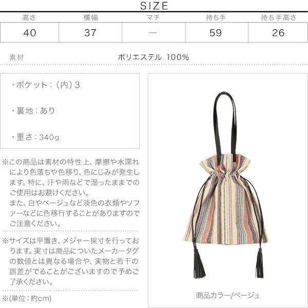 マルチカラー巾着トートバッグ [B1399]のサイズ表