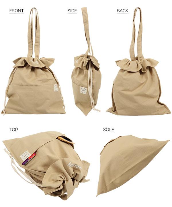フリル巾着コットントートバッグ [B1407]