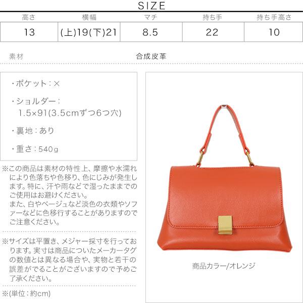 ゴールド金具バッグ [B1415]のサイズ表
