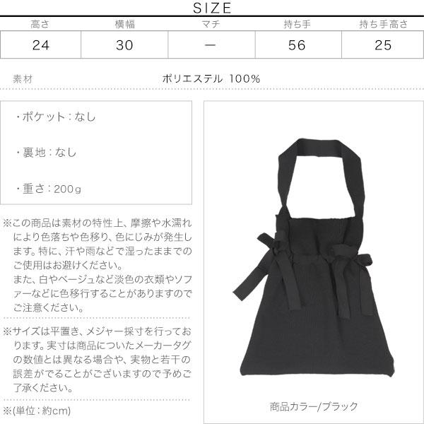 サイドリボンバッグ [B1418]のサイズ表