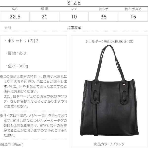 長財布も入るスクエアショルダーバッグ [B1429]のサイズ表