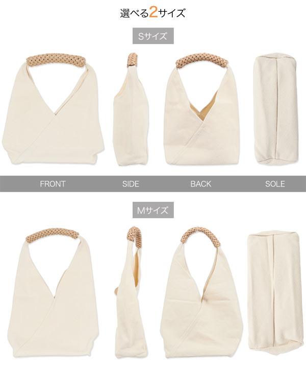 選べるサイズ巾着セットトライアングルキャンバストートバッグ [B1436]