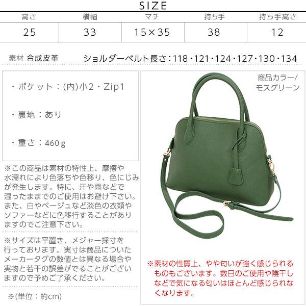 カラーブガッティバッグ[B814]のサイズ表