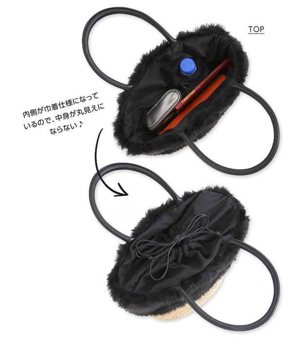 ファー×ペーパー素材★ファーカゴバッグ [B966]