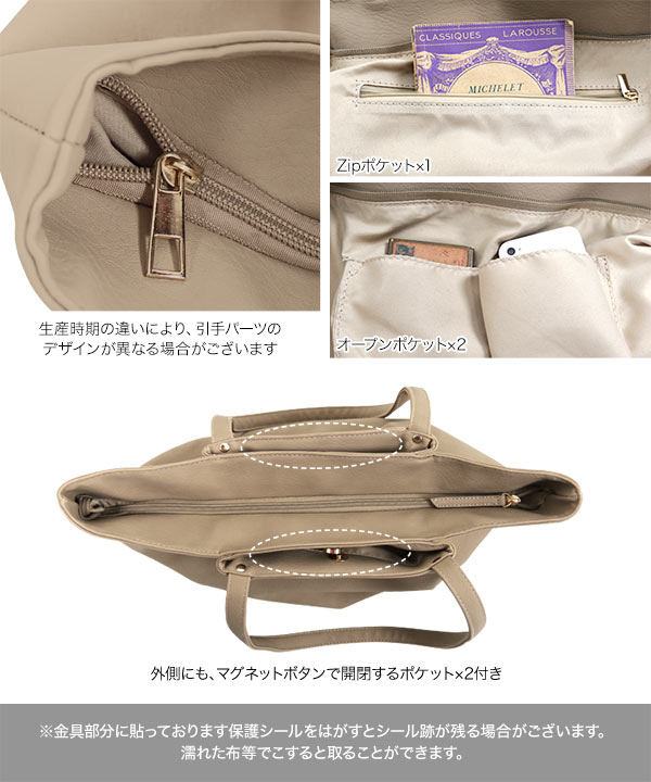 肩掛けファスナートートバッグ [B970]