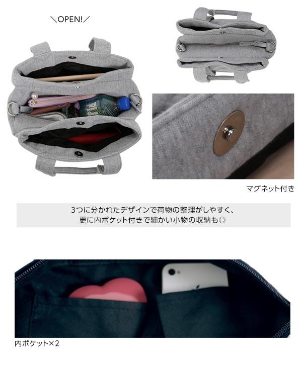 2wayスウェットジッパー軽量バッグ [B979]