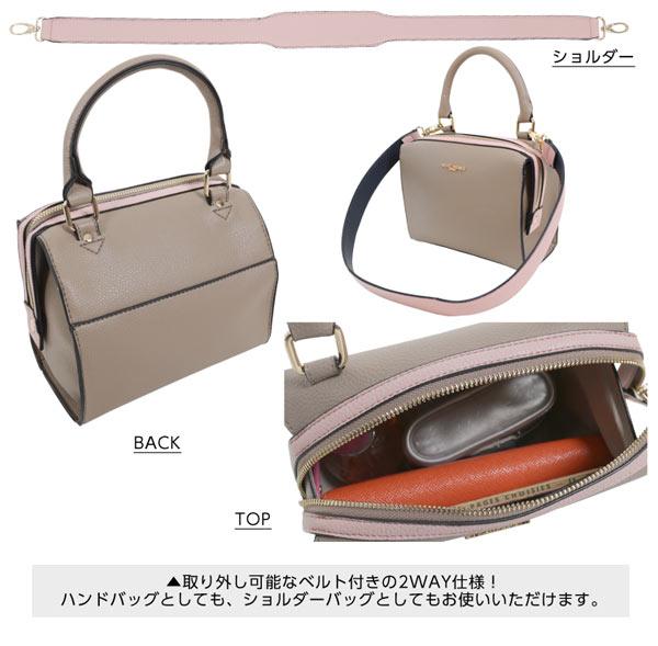 ワンハンドル☆2wayハンドバッグ [B991]