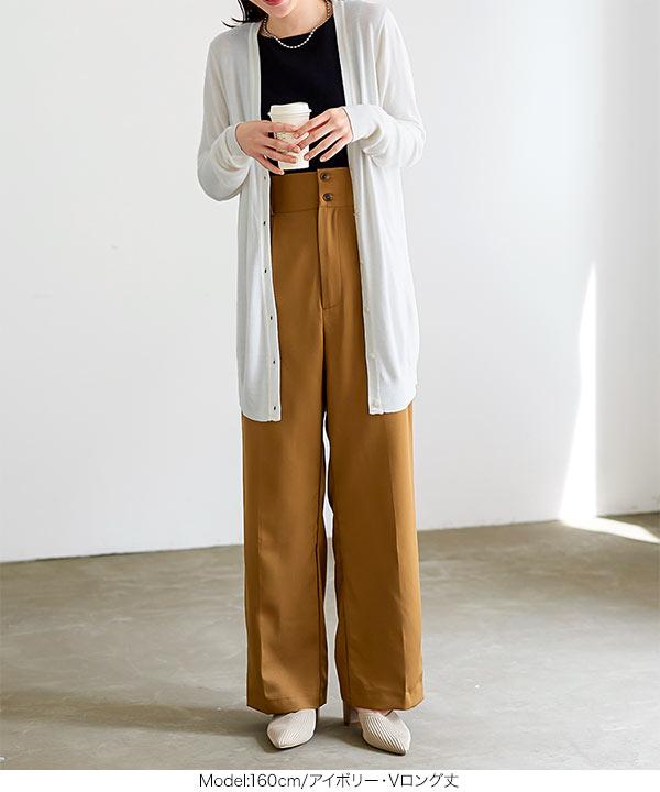 洗えるシルクタッチカーディガン[C1053]
