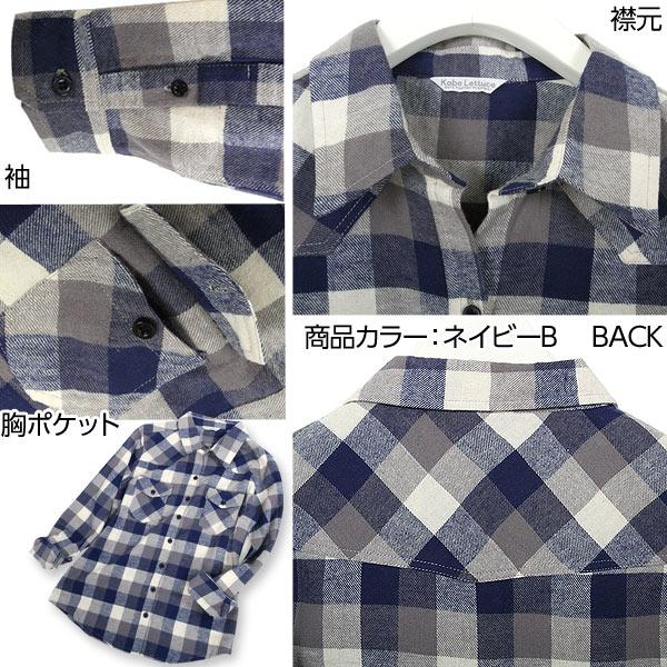 ベーシックチェックネルシャツ [C1972]