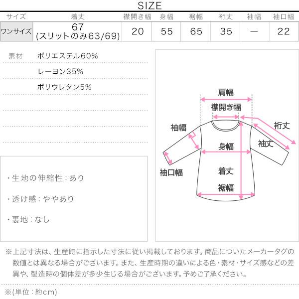 選べる柄プリントゆるTシャツ[C2000]のサイズ表