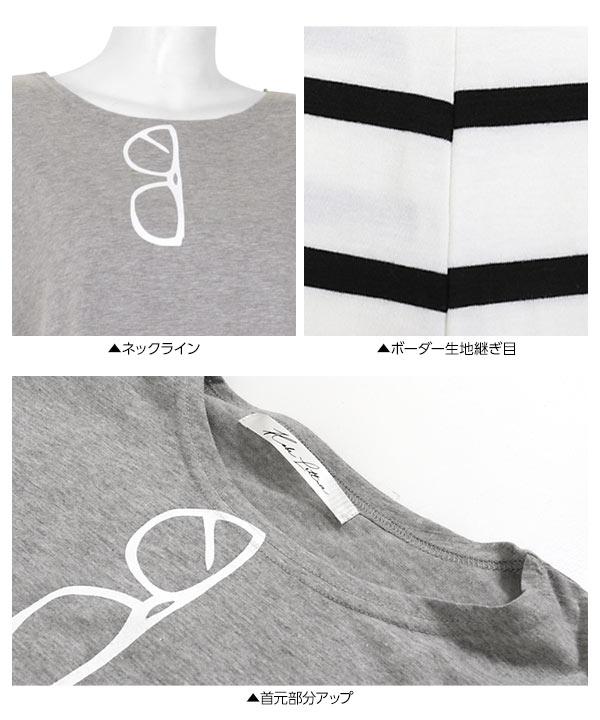 選べる柄プリントゆるTシャツ[C2000]