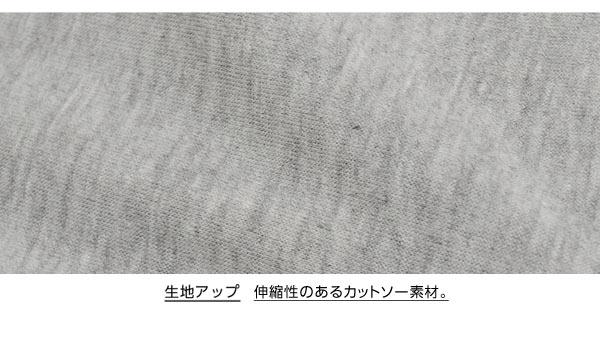 タック袖カットソーチュニック [C2150]