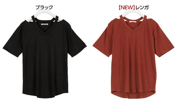 テールカットVネックカットソーTシャツ [C2302]