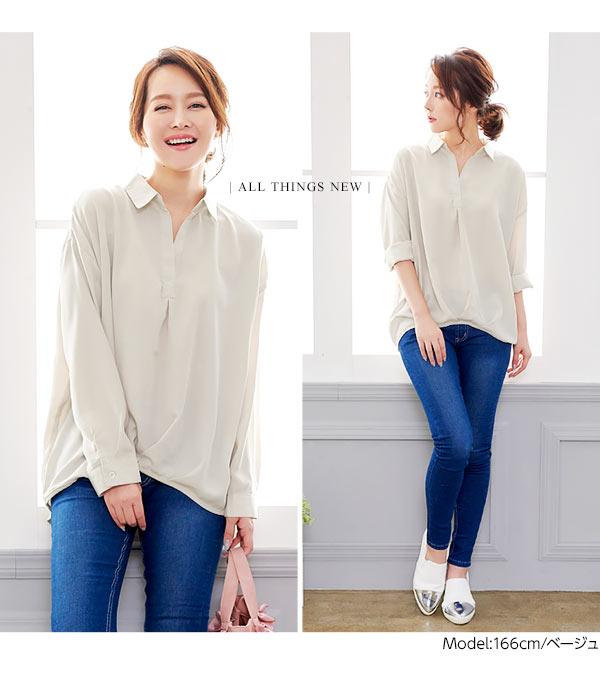 裾タックバルーンシルエットスキッパーシャツ[C2319]