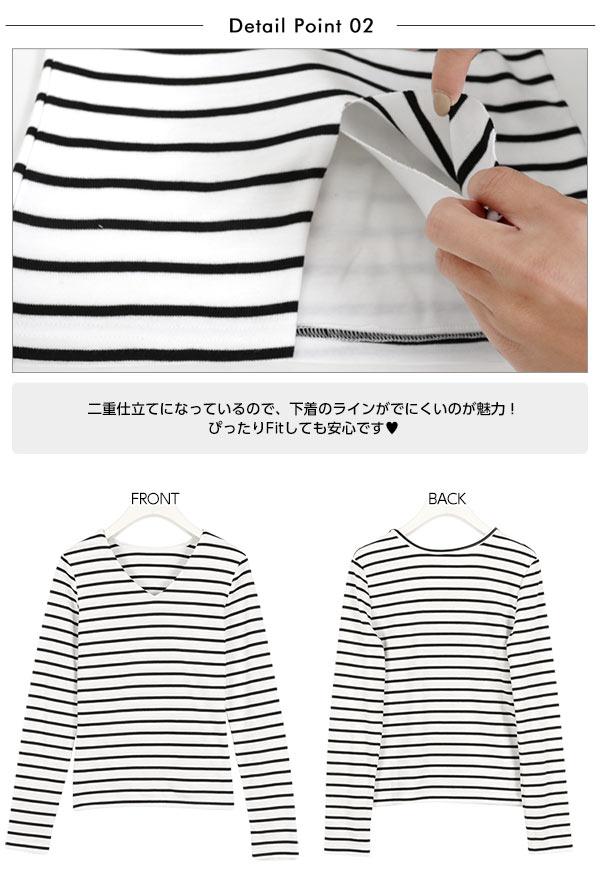 身頃二重仕様ストレッチTシャツ [C2364]
