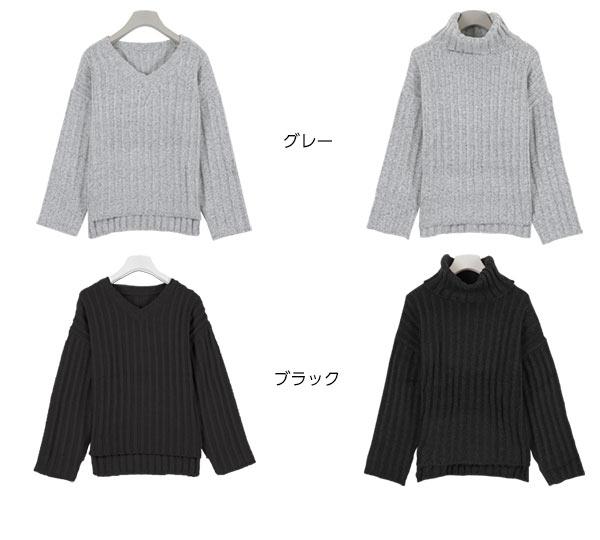 選べる2TYPE★ワイドリブニット [C2375]