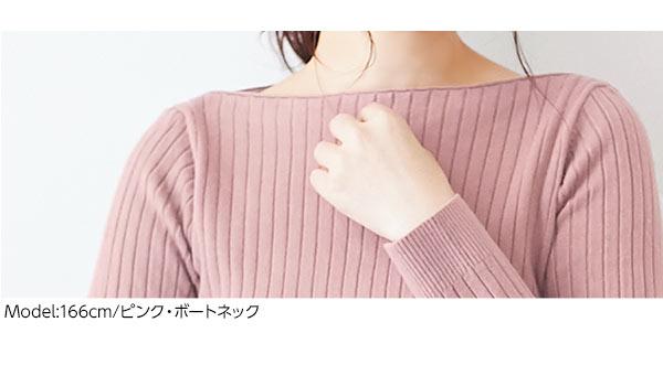 ≪今ダケ送料無料!!≫上品リブニットトップス [C2408]