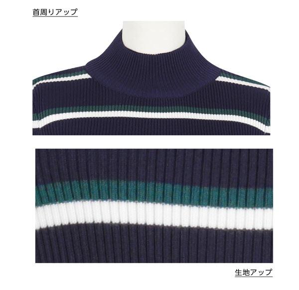 細リブプチハイネック☆シンプルニット [C2470]