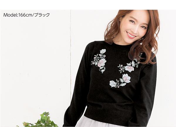フロント花柄刺繍ニットソー [C2495]