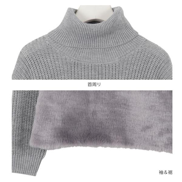裾エコファー切り替え☆タートルネックニット [C2501]