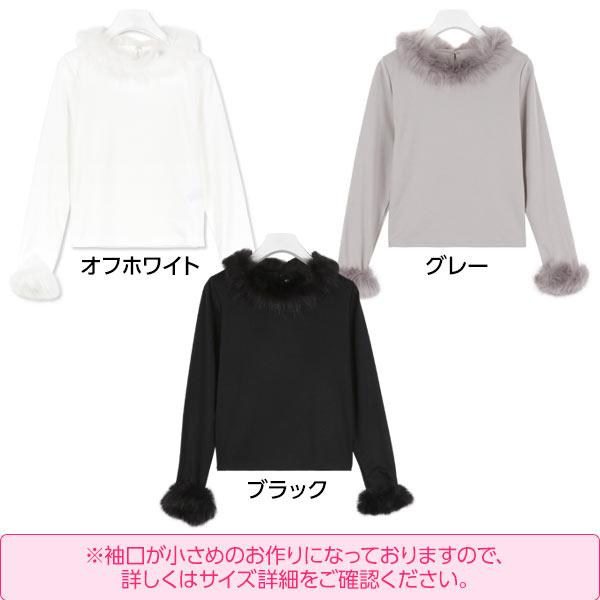 ネック&袖口エコファー付きDesign☆カットソー [C2502]