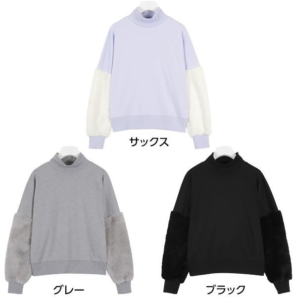 袖エコファー切替プルオーバートップス [C2510]