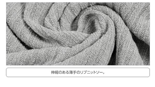 裾フリル★リブニットソートップス [C2519]
