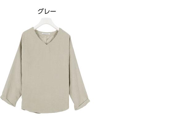袖折り返しVネックスキッパーシャツブラウス [C2537]