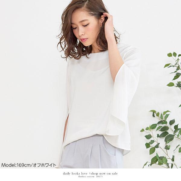 ジョーゼット素材☆スリットスリーブブラウス [C2555]
