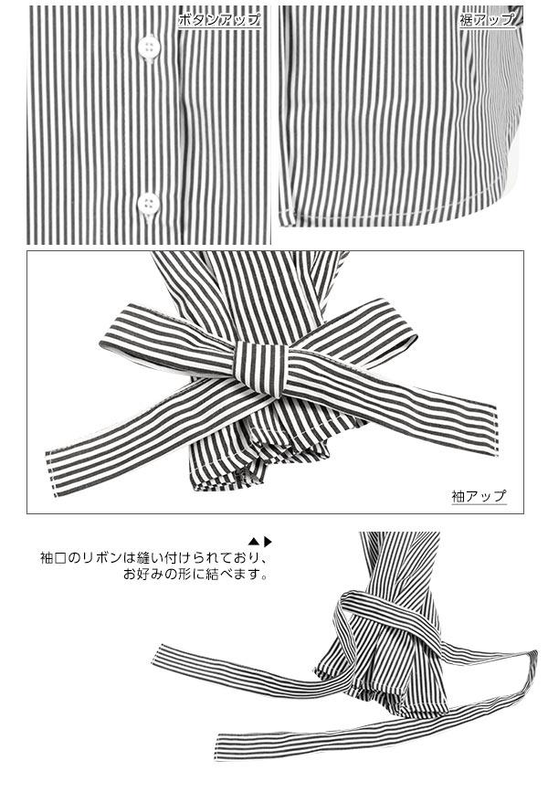バルーンスリーブコンパクトシャツ [C2556]
