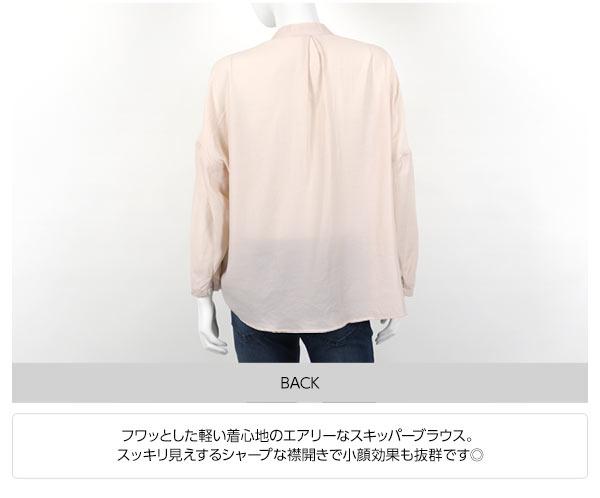 ダブルポケットスキッパーシャツ [C2578]