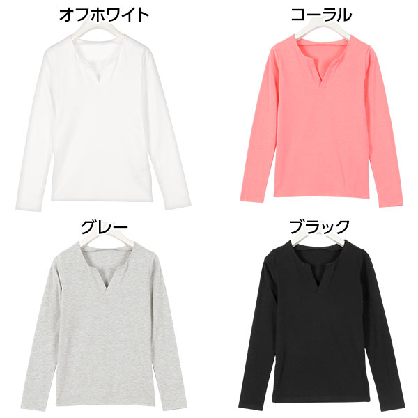 スキッパー風ネックデザイン☆ロングTシャツ [C2591]