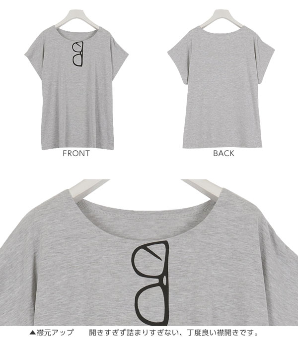 選べる柄プリントデザイン☆ゆるシルエット半袖Tシャツトップス