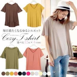選べる4typeカットソーTシャツトップス [C2637]